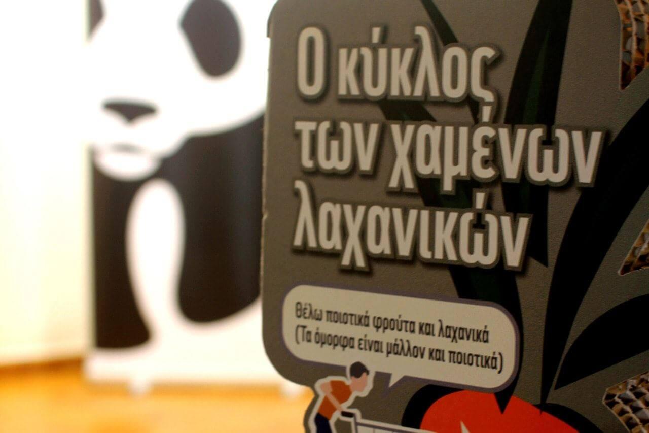 Μαγειρεύουμε έναν καλύτερο κόσμο για τα παιδιά μας στην Κρήτη!